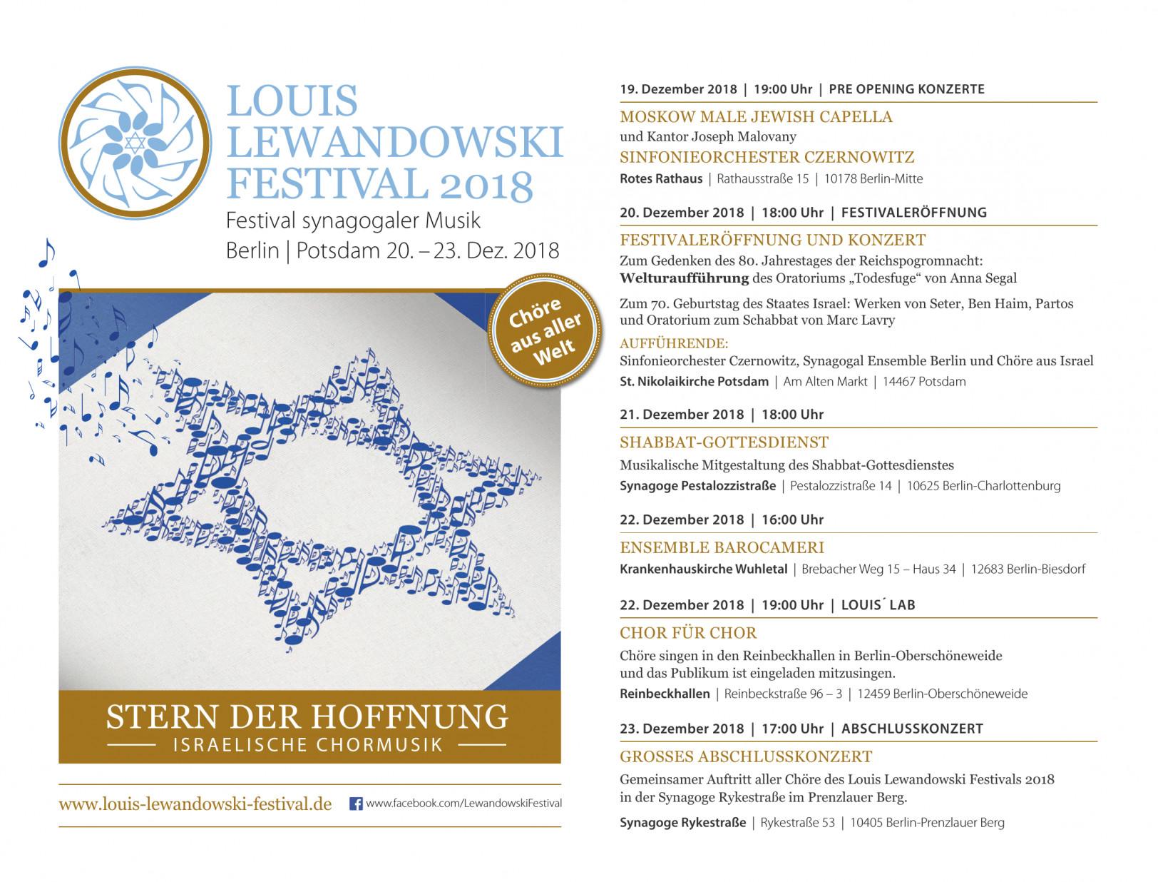 Louis Leandowski Festival 2016