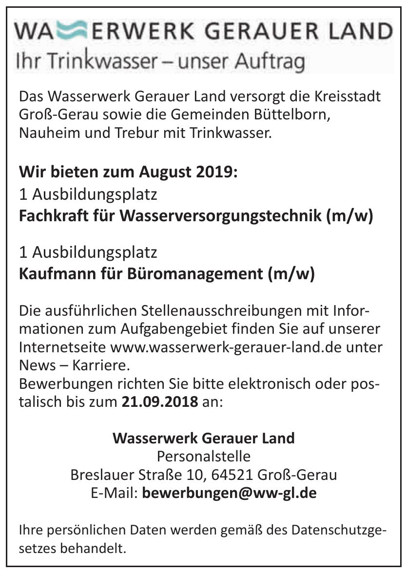Wasserwerk Gerauer Land