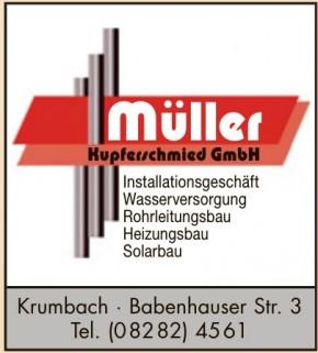 Müller Kupfesschmied GmbH