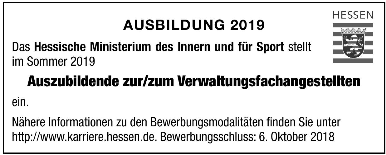 Hessische Ministerium des Innern und für Sport