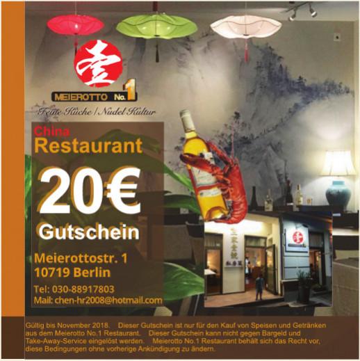Meierotto No. 1 - China Restaurant