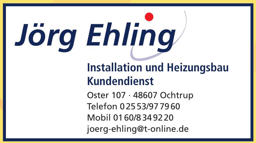 Jörg Ehling