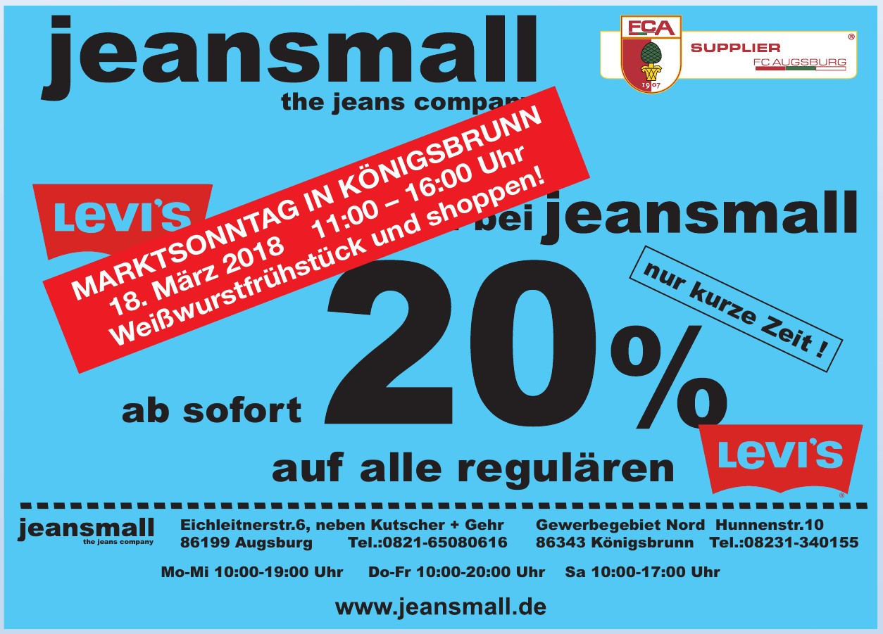 jeansmall