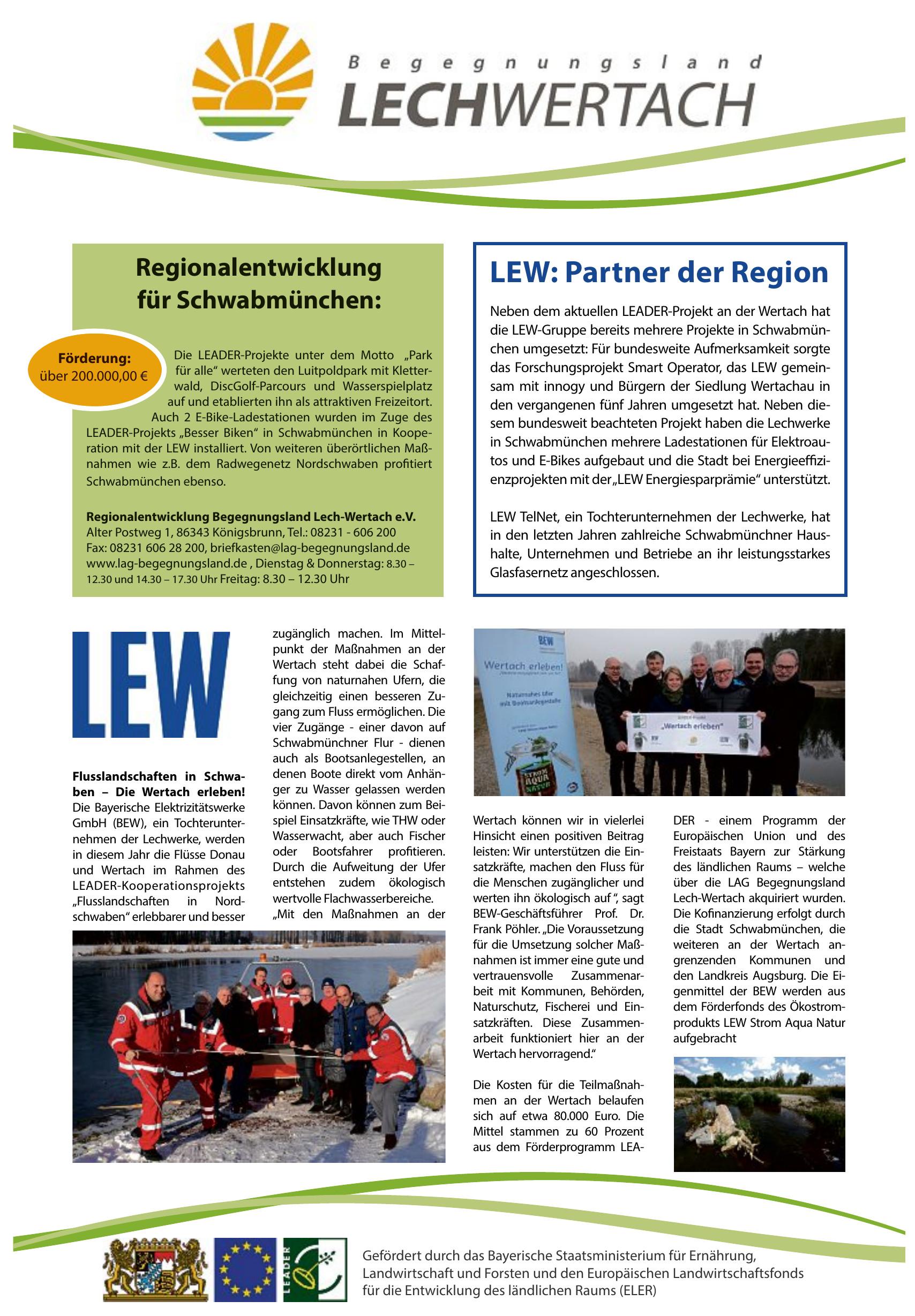 Regionalentwicklung Begegnungsland Lech-Wertach e.V.