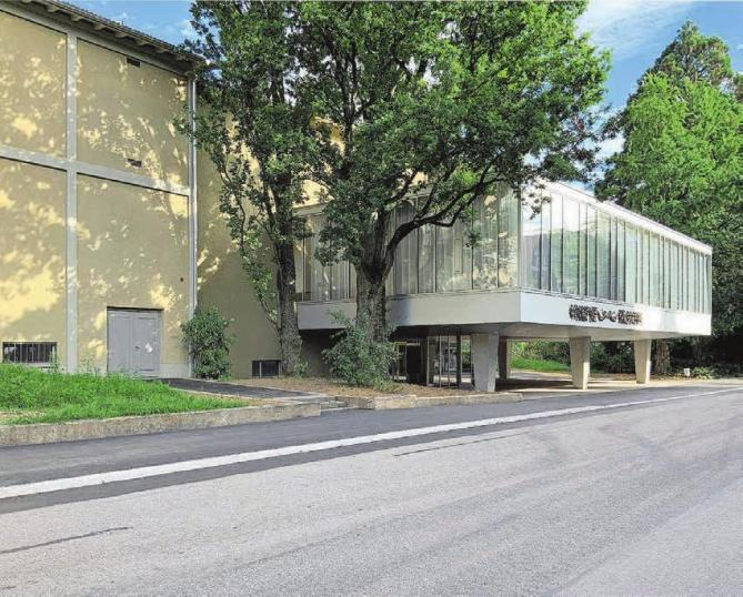 Kurtheater Baden