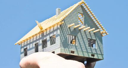 Energieeffizient Bauen