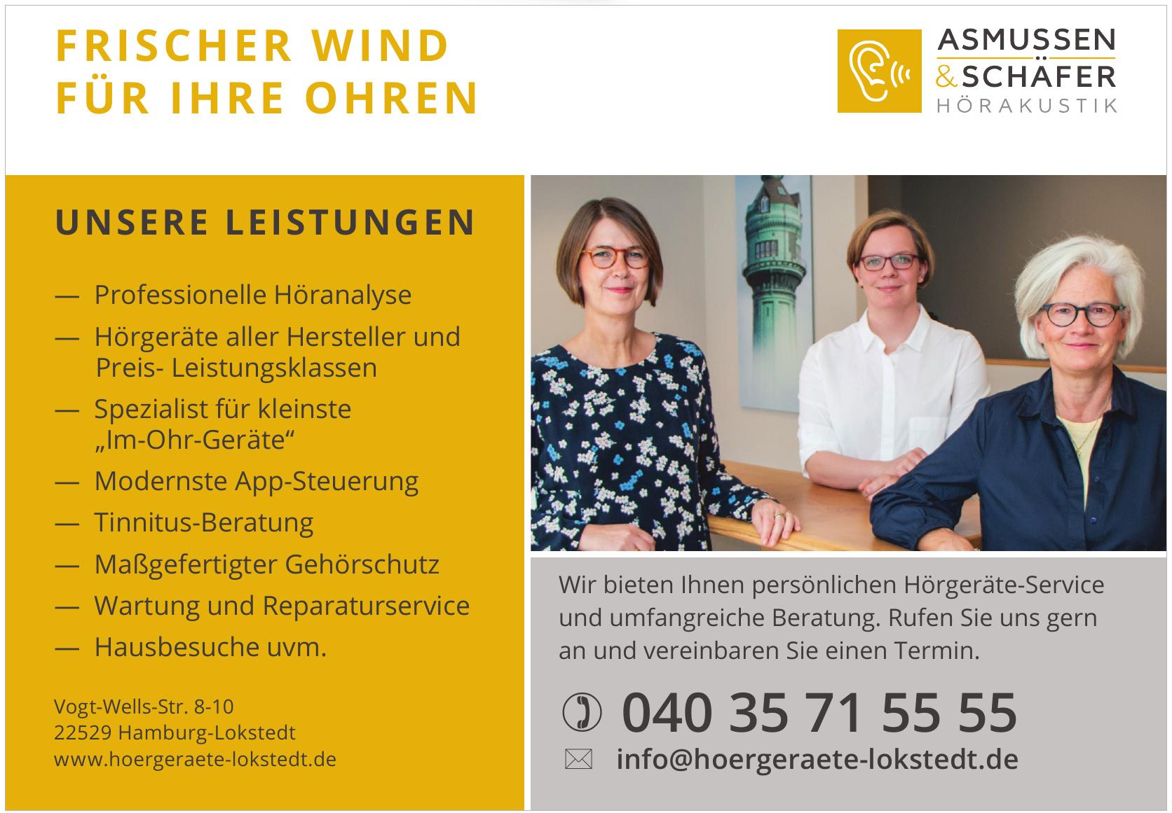 Asmussen & Schäfer Hörakustik