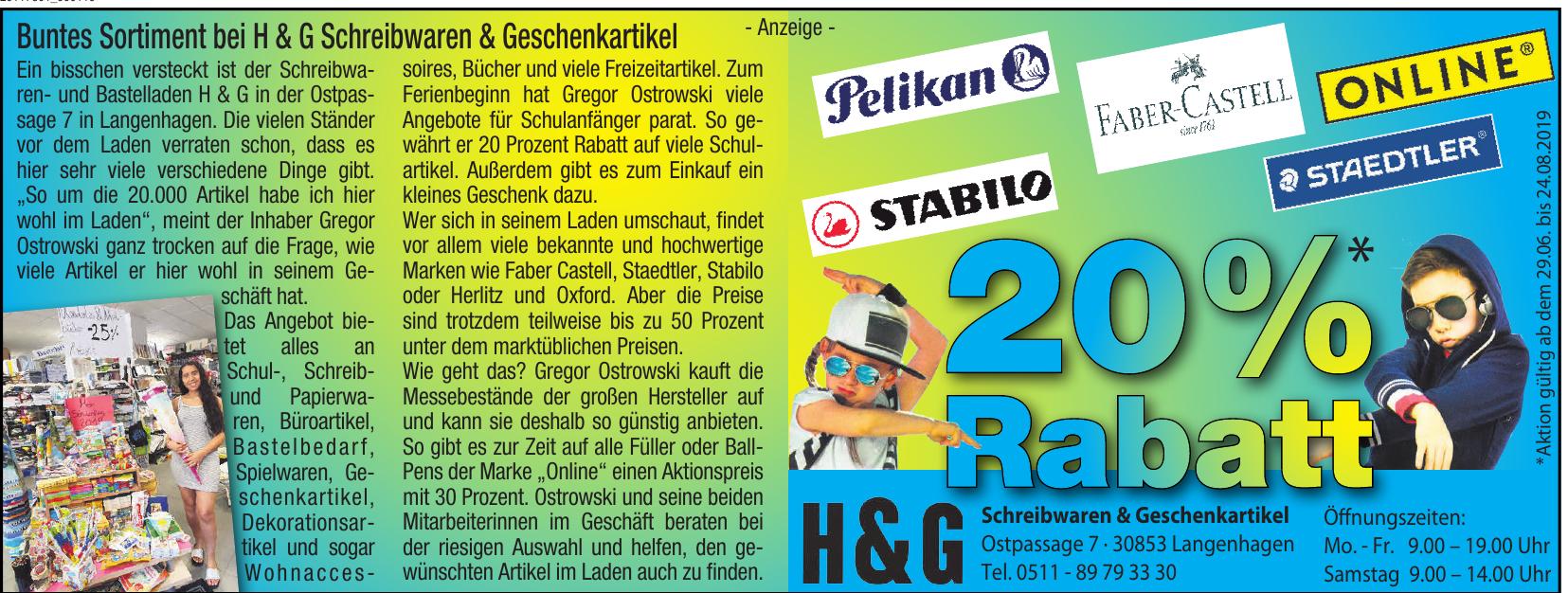 H & GSchreibwaren & Geschenkartikel