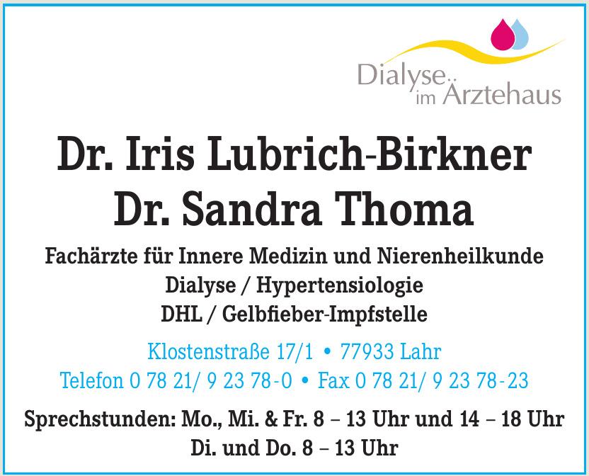 Dr. Iris Lubrich-Birkner, Dr. Sandra Thoma