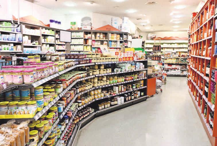 Im Naturahaus gibt es hochwertige Produkte für eine bewusste Lebensweise: Lebensmittel, Nahrungsergänzungsmittel, Naturkosmetik- und Arzneien.