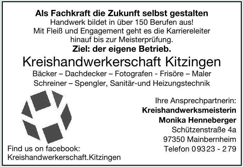 Kreishandwerkerschaft Kitzingen