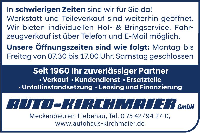 Auto Kirchmaier GmbH