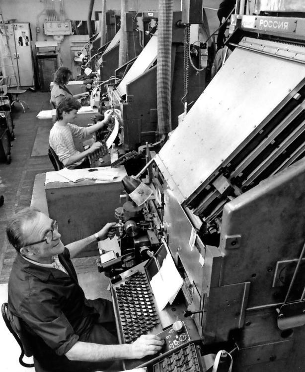 """In der veralteten Druckerei der """"Freien Presse"""", in der 1990 noch im Bleisatz gedruckt wurde, begann ein kompletter Umbau. FOTO:WOLFGANG EBERT"""