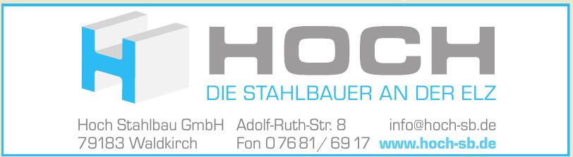 Hoch Stahlbau GmbH