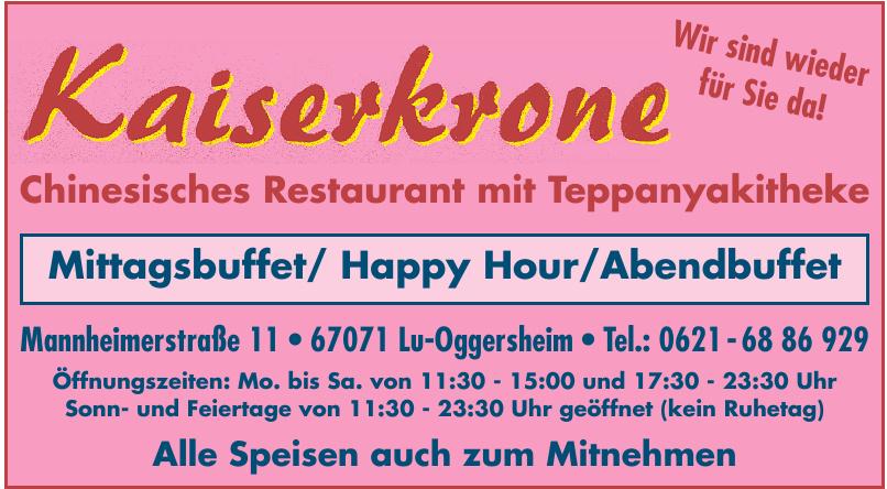 Kaiserkrone Chinesisches Restaurant mit Teppanyakitheke