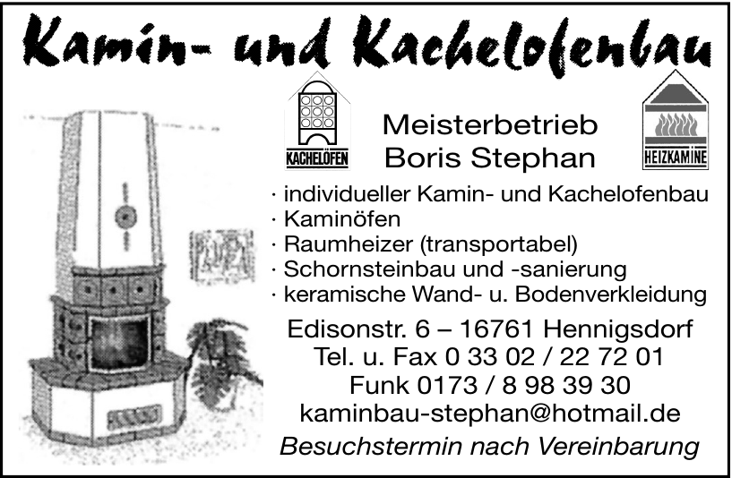 Kamin- und Kachelofenbau Boris Stephan