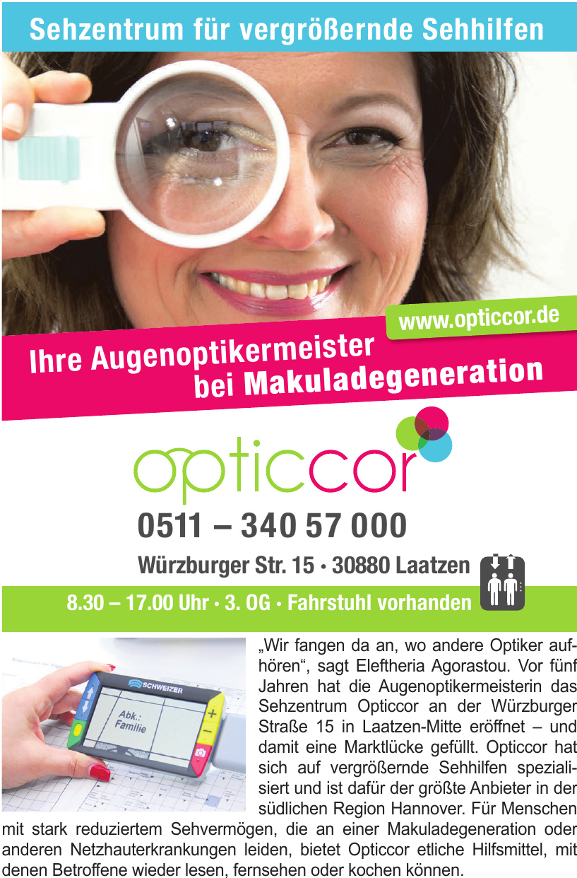 Optic Cor