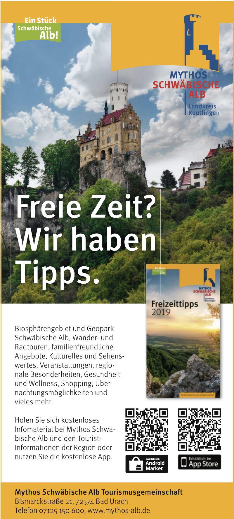 Mythos Schwäbische Alb Tourismusgemeinschaft