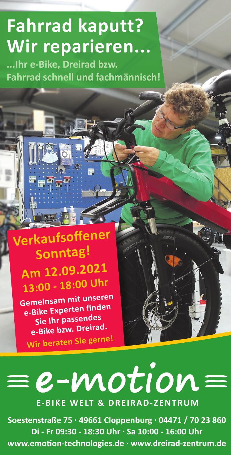e-motion E-bike Welt & Dreirad-Zentrum