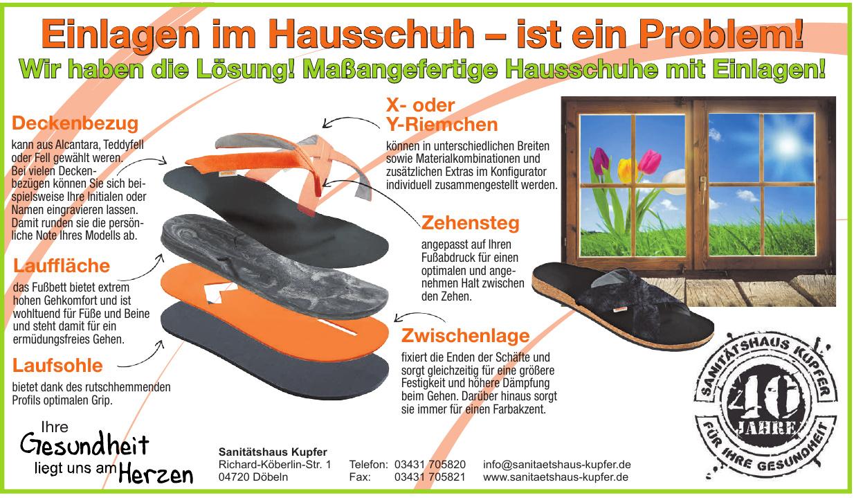 Sanitätshaus Kupfer GmbH & Co. KG