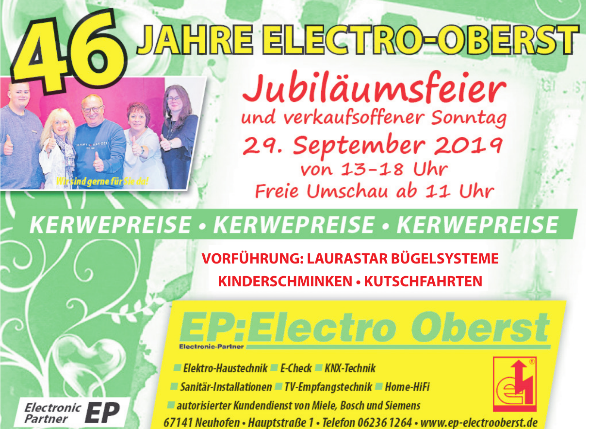 EP: Electro Oberst