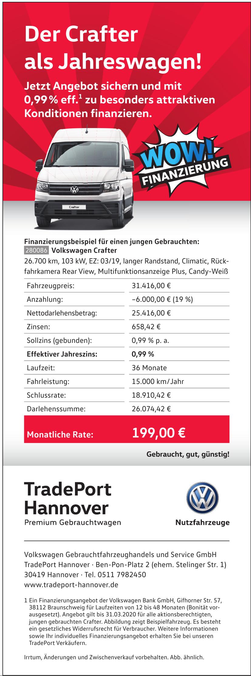 TradePort Hannover