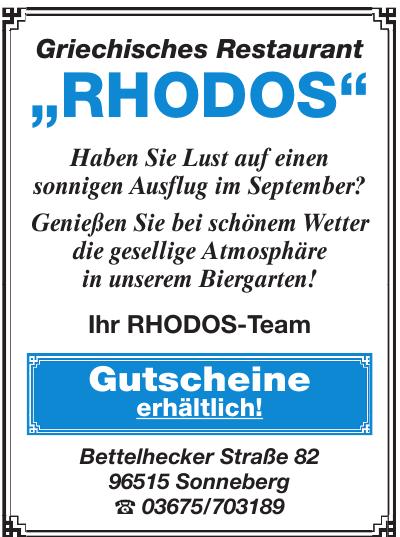 """Griechisches Restaurant """"Rhodos"""""""