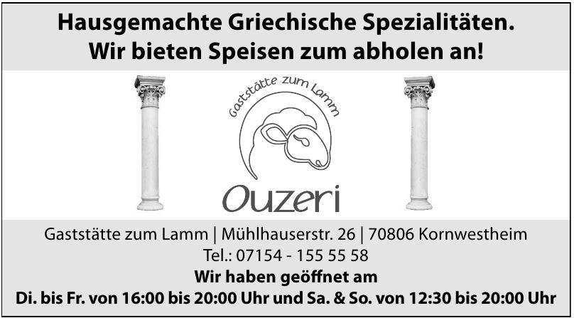 Ouzeri Gaststätte zum Lamm