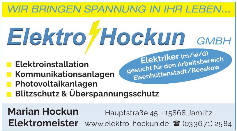 Elektro Hockun GmbH