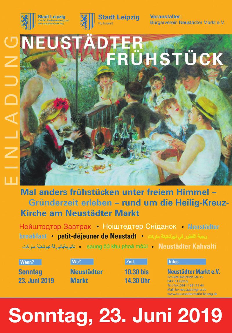 Bürgerverein Neustädter Markt e.V.