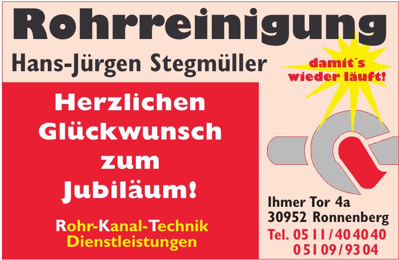 Rohrreinigung Hans-Jürgen Stegmüller