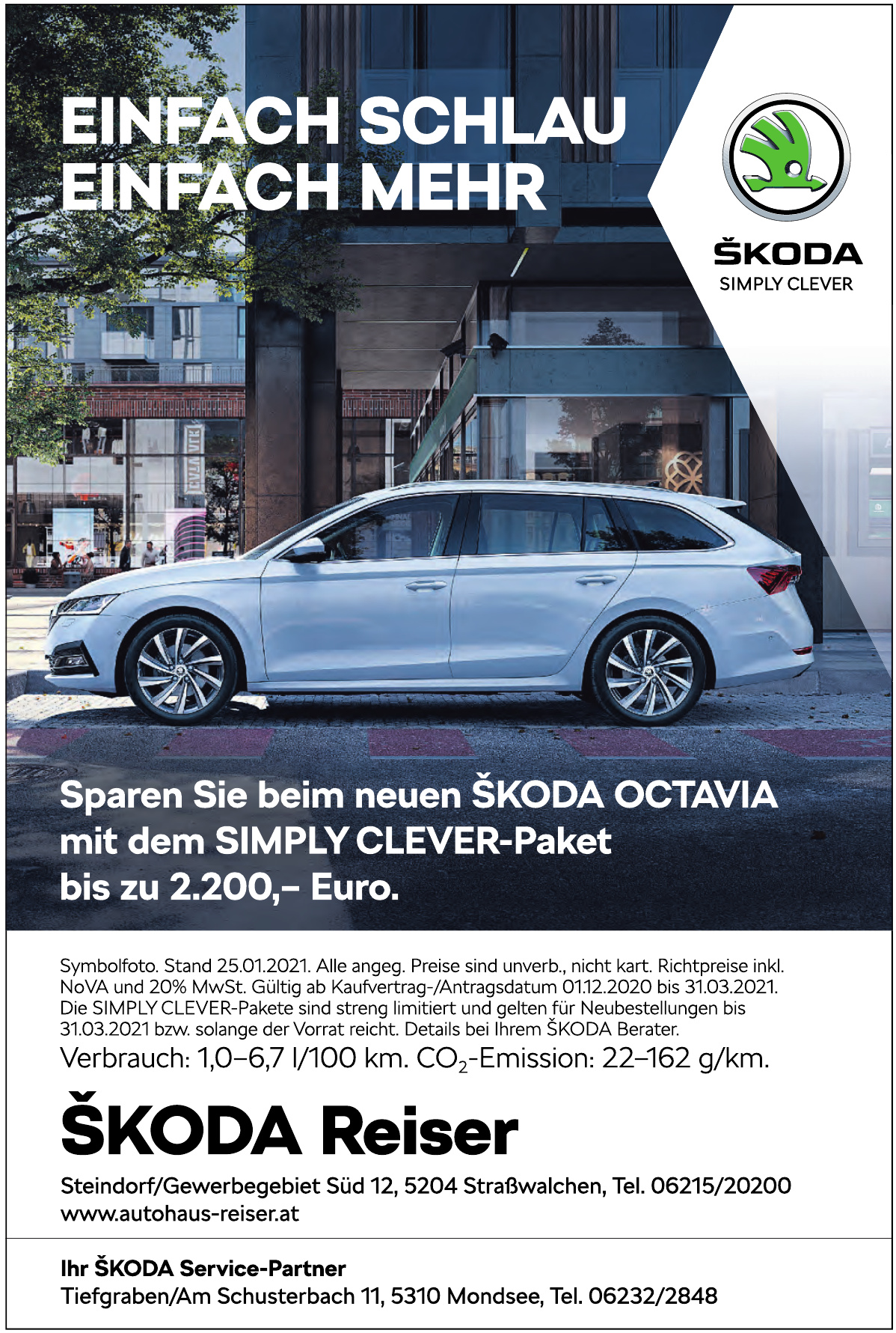 Škoda Reiser