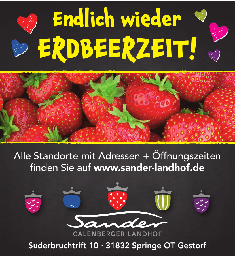 Sander Landhof