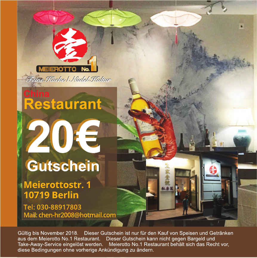 Meierotto No.1 - China Restaurant