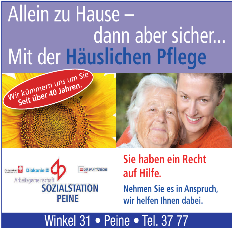 Ad №24