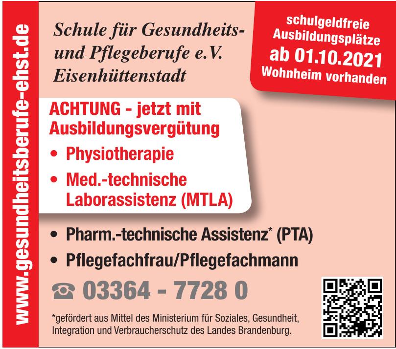 Schule für Gesundheits- und Pflegeberufe e.V. Eisenhüttenstadt