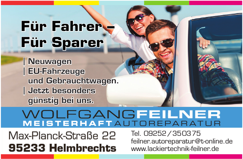 Wolfgang Feilner