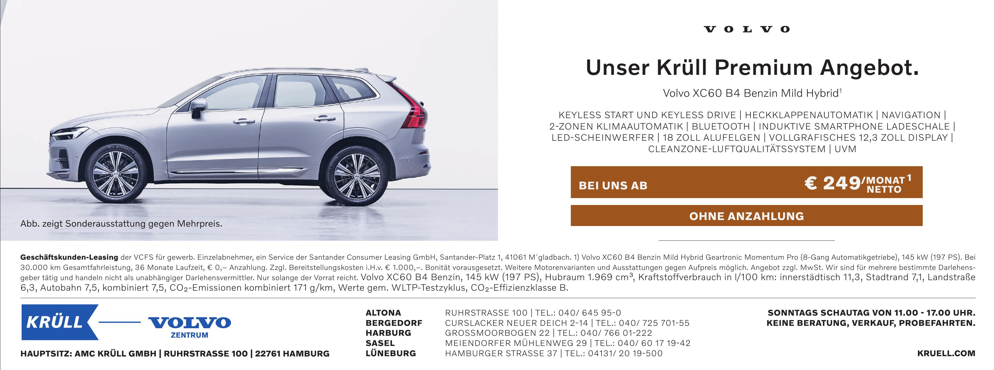 AMC Krüll GmbH