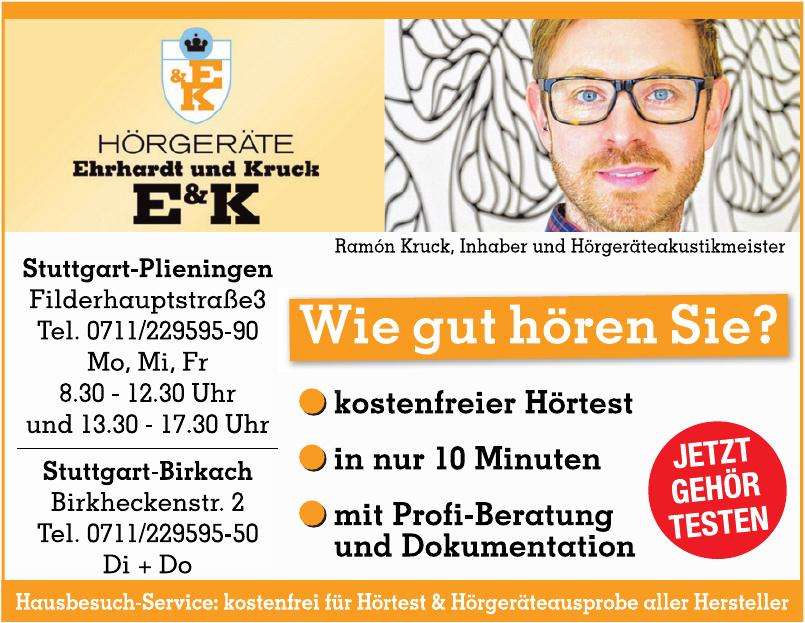Hörgeräte E & K