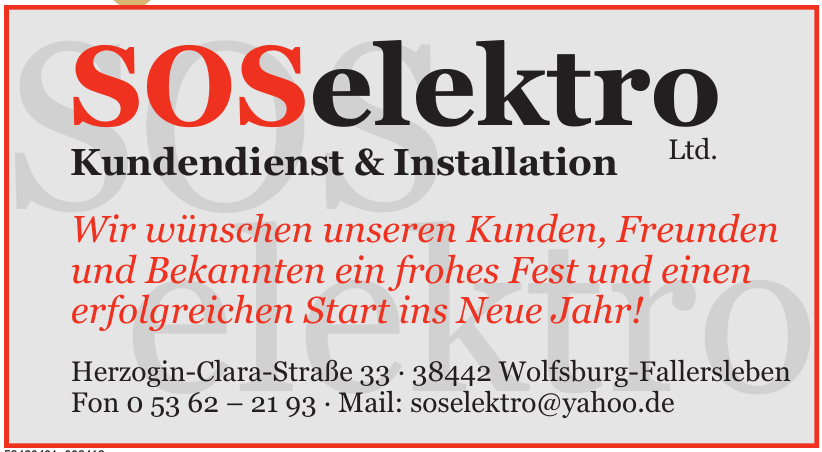 SOSelektro Kundendienst & Instalation Ltd.