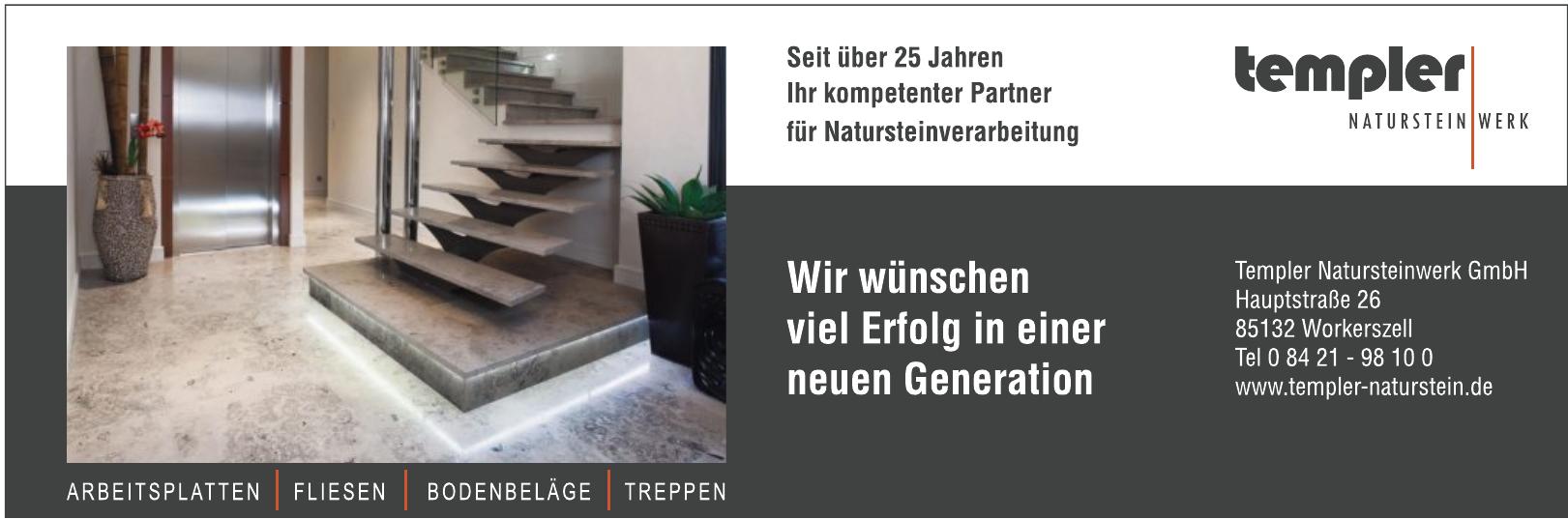Templer Natursteinwerk GmbH