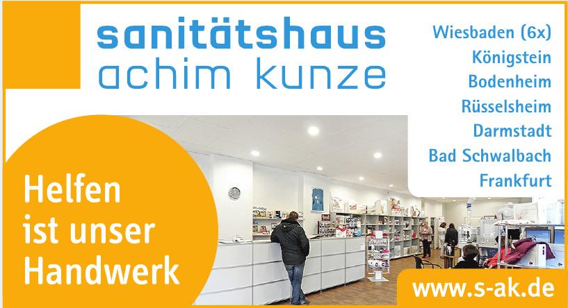 Sanitätshaus Achim Kunze GmbH