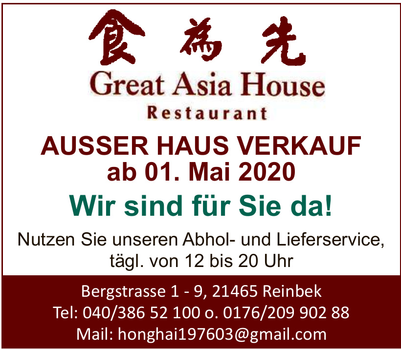 Great Asia House