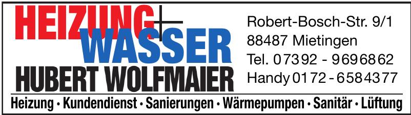 Heizung + Wasser Hubert Wolfmaier