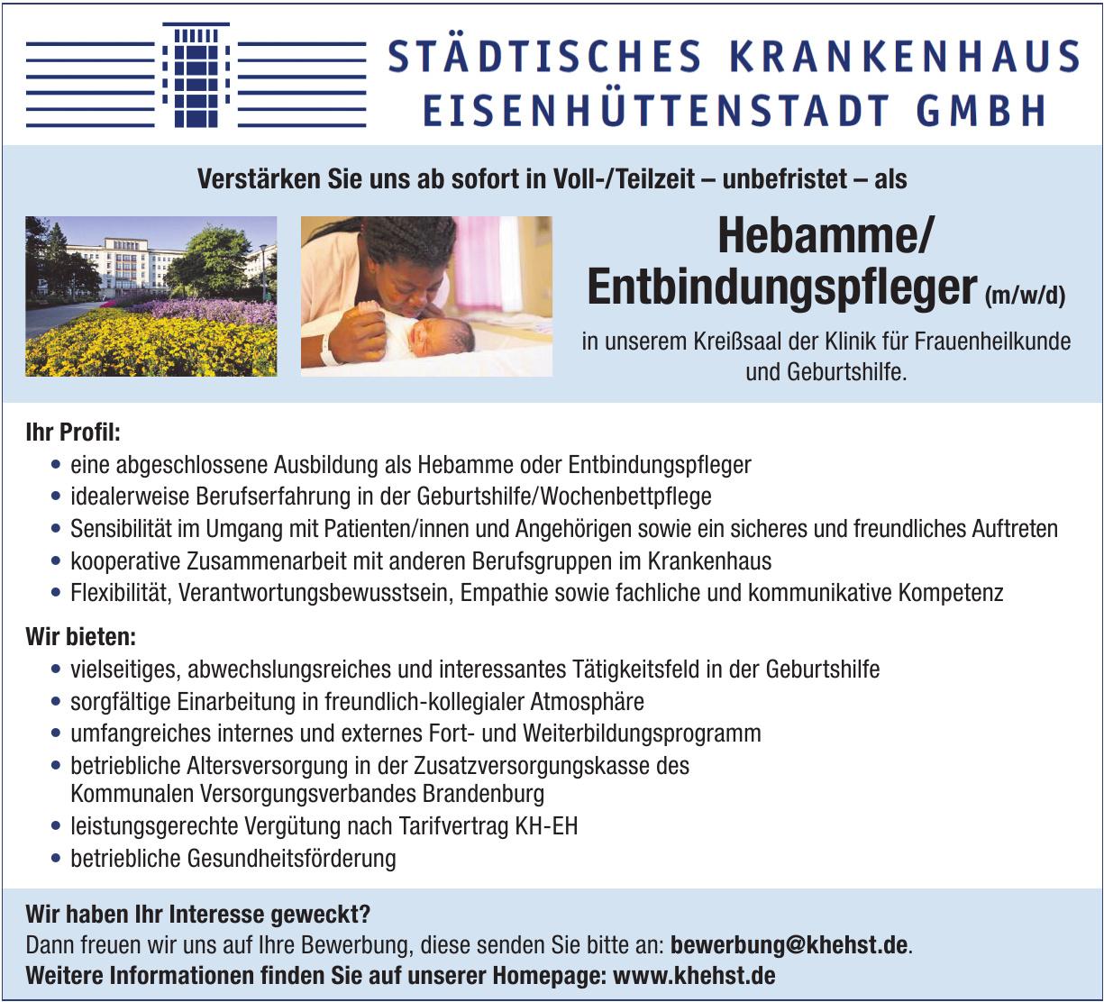 Städtisches Krankenhaus Eisenhüttenstadt GmbH