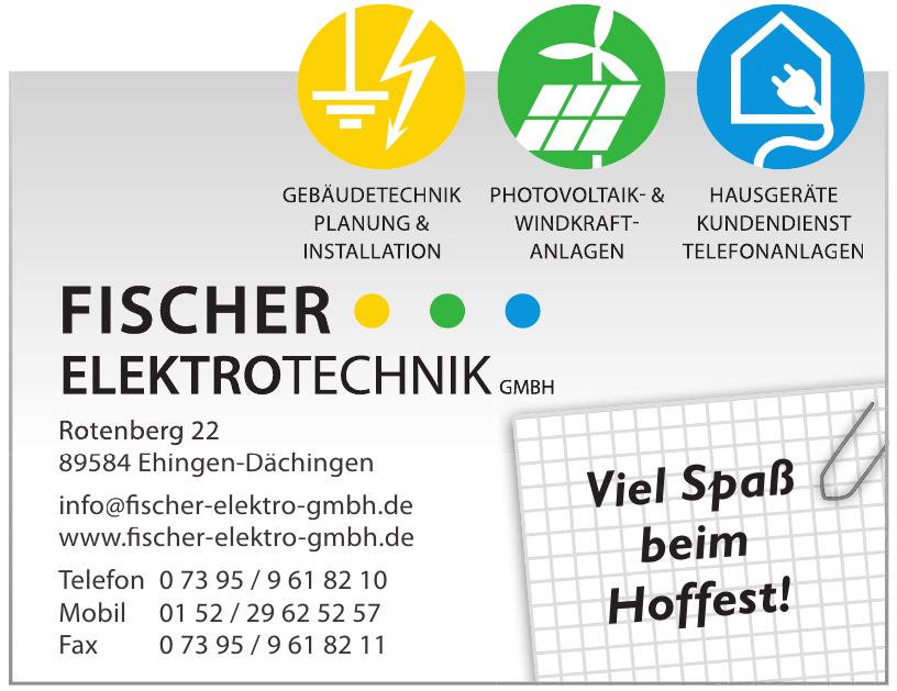 Fischer Elektrotechnik GmbH