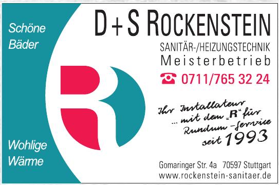 D + S Rockenstein Sanitär-/Heizungstechnik Meisterbetrieb