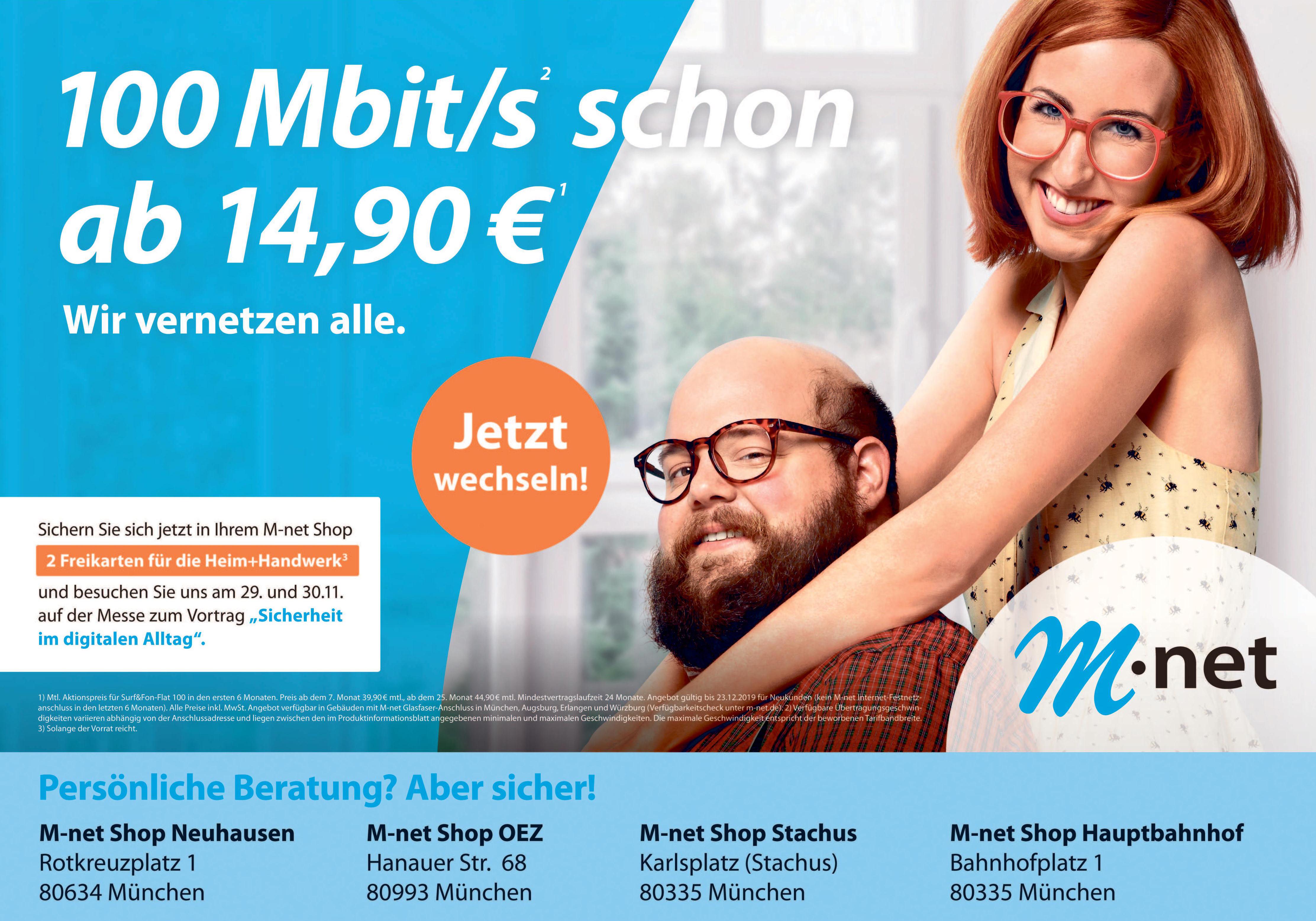 M-net Shop Neuhausen