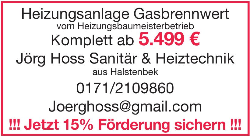 Jörg Hoss Sanitär & Heiztechnik