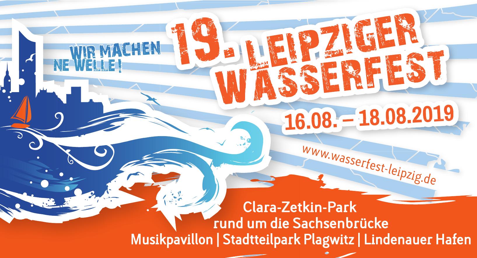 19. Leipziger Wasserfest